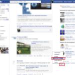 Tengo un negocio, ¿qué hago en Facebook? (I): ¿Perfil personal o una página en Facebook?