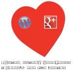 ¡Por fin! Publicar automáticamente de tu WordPress a Google+ con JetPack ya es posible